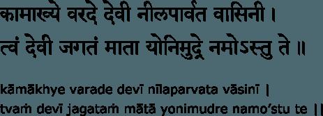 Ten Mahavidya Mantras | JAI MAA